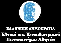 Μεταπτυχιακό Πρόγραμμα Σπουδών στην Ακοολογία - Νευροωτολογία